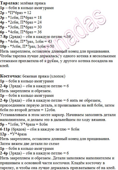 СЃСЃСЃ (2) (488x700, 279Kb)