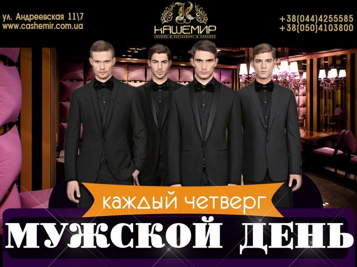 5684778_Myjskoi_den (700x524, 235Kb)