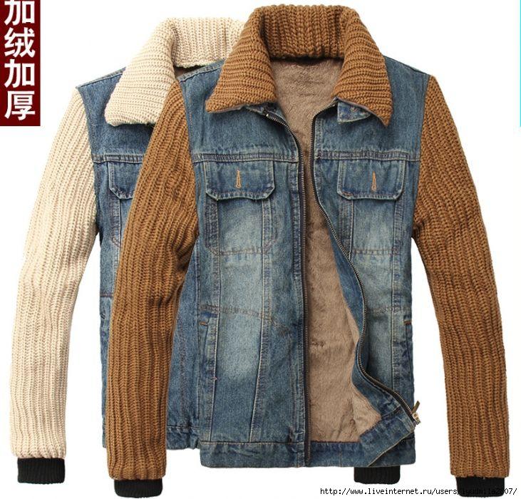 Мужские джинсовые куртки своими руками