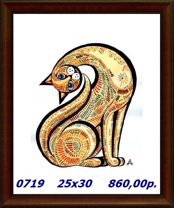 3b8c4ce9a5a5 (585x700, 377Kb)