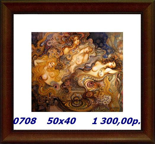 capture-20141014-221330 (523x485, 472Kb)