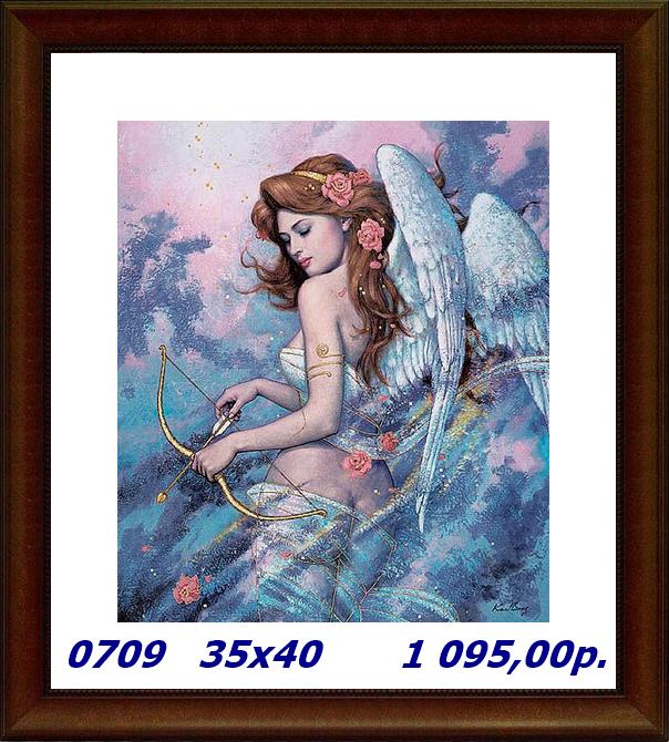 capture-20141014-221957 (604x670, 826Kb)
