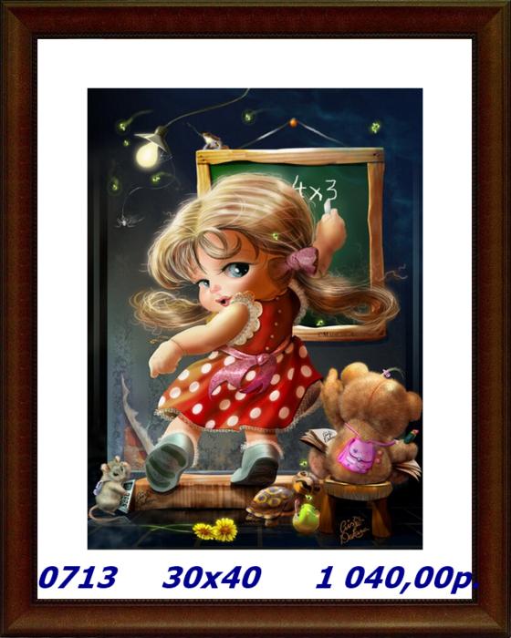 capture-20141014-222713 (560x700, 536Kb)