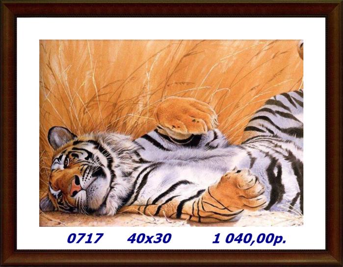 capture-20141014-223314 (700x545, 601Kb)