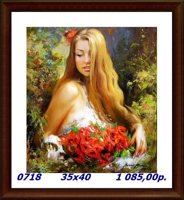 capture-20141014-223436 (643x700, 693Kb)