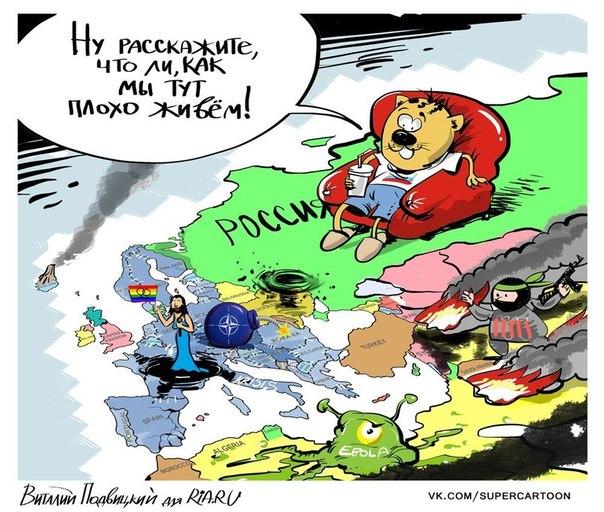 Россия обманула надежды Европы — дефолта не будет