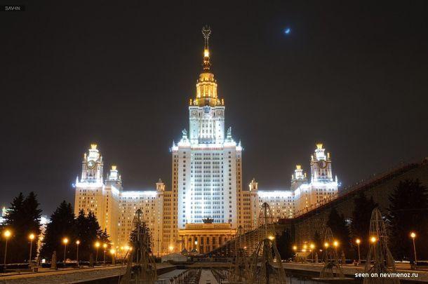 Билеты денпасар Москва