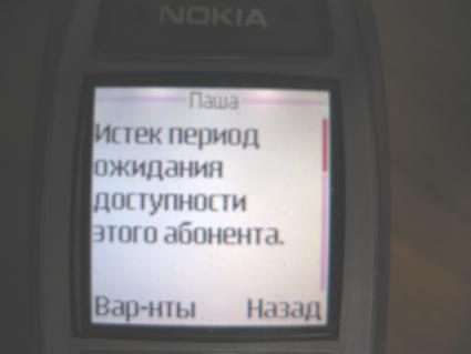 (425x319, 91Kb)