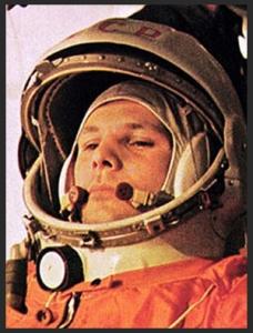 Юрий Гагарин День космонавтики