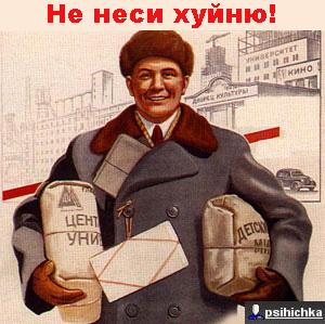 АНТИлистовки Part 1