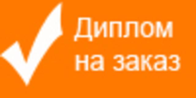 (640x320, 61Kb)