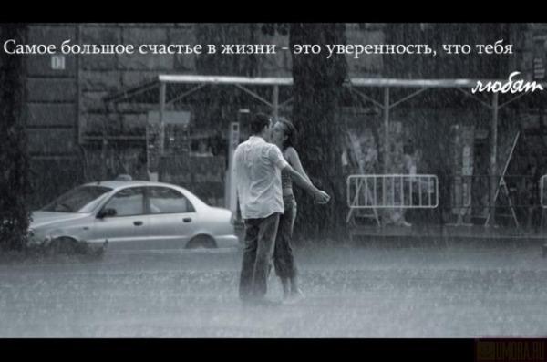 картинки о любви слова