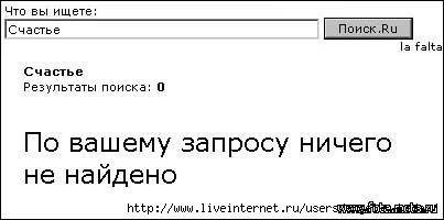 (403x200, 15Kb)