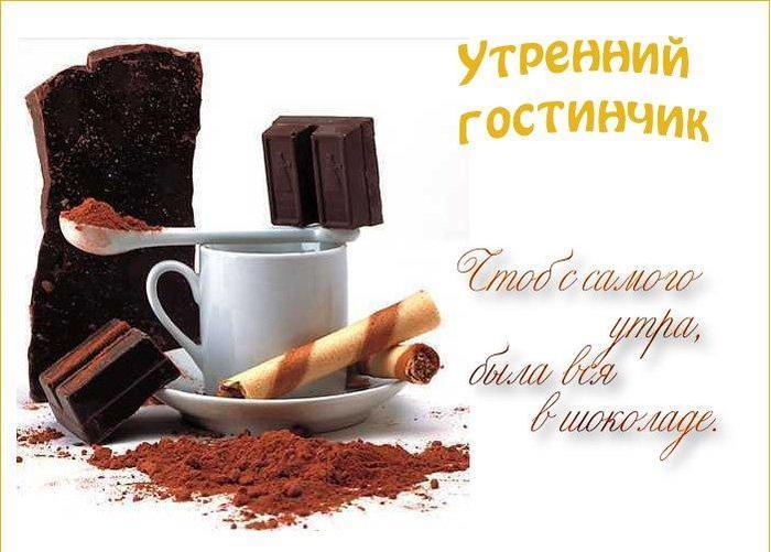 http://img0.liveinternet.ru/images/attach/c/0//43/119/43119984_1240847819_977543997.jpg