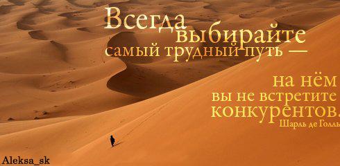http://img0.liveinternet.ru/images/attach/c/0//43/196/43196080_1241010773_2.jpg