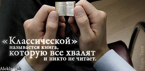 http://img0.liveinternet.ru/images/attach/c/0//43/196/43196084_1241010850_4.jpg