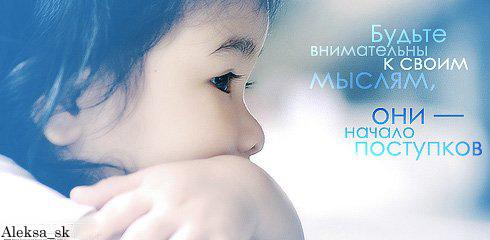 http://img0.liveinternet.ru/images/attach/c/0//43/196/43196088_1241010925_6.jpg