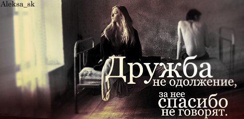 http://img0.liveinternet.ru/images/attach/c/0//43/196/43196092_1241011006_8.jpg