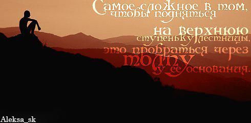 http://img0.liveinternet.ru/images/attach/c/0//43/196/43196640_1241011294_11.jpg