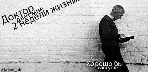 http://img0.liveinternet.ru/images/attach/c/0//43/196/43196648_1241011470_15.jpg
