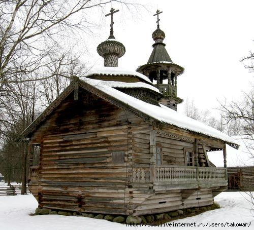 Великий Новгород витославицы