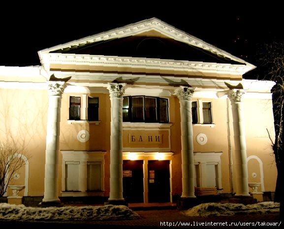 Великий Новгород баня