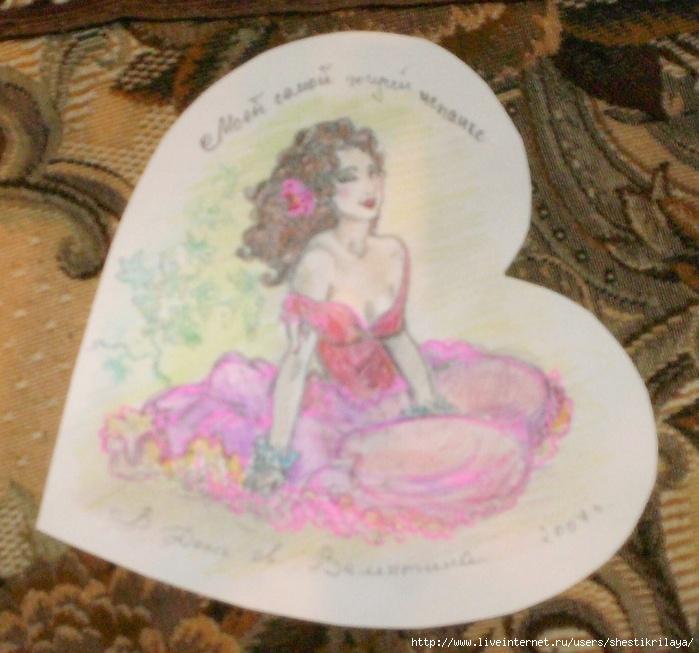 Как нарисовать открытки с 23 февраля