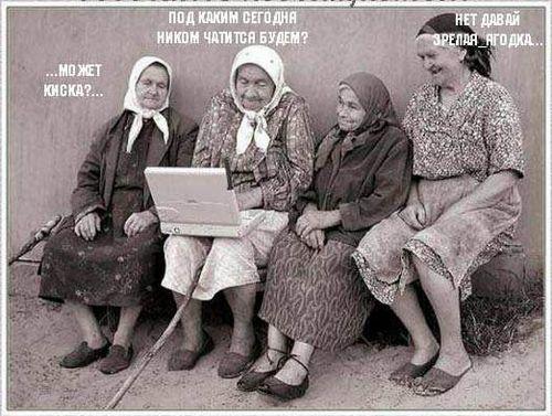 http://img0.liveinternet.ru/images/attach/c/0//43/435/43435604_chat.jpg
