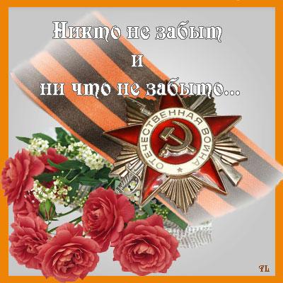 http://img0.liveinternet.ru/images/attach/c/0//43/495/43495945_Untitled2.jpg