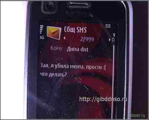 (500x401, 11Kb)