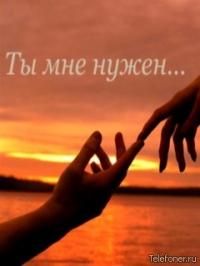 http://img0.liveinternet.ru/images/attach/c/0//43/585/43585341_1342.jpg