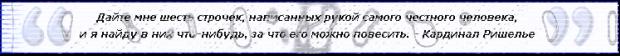ФорумЮристов.Ру – профессиональное сообщество юристов.