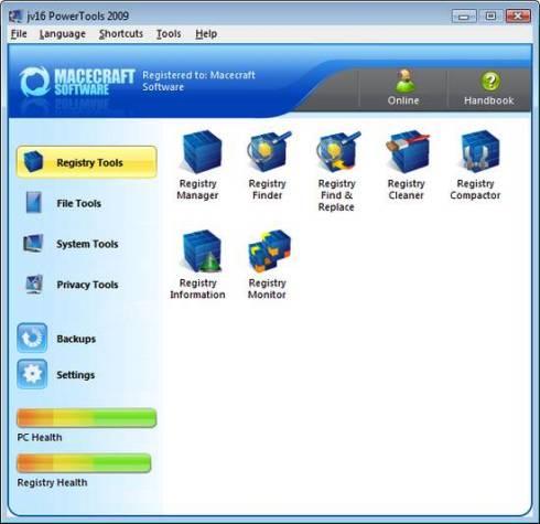 Программу для удаления файлов реестра