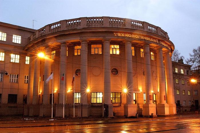 институт (с апреля 1930 г.