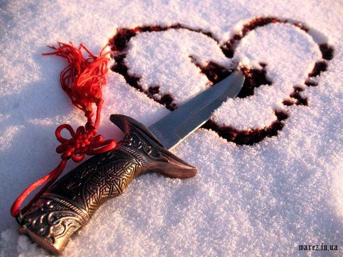 Выжигающей сердце любви....