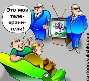 humour063 (340x309, 14Kb)