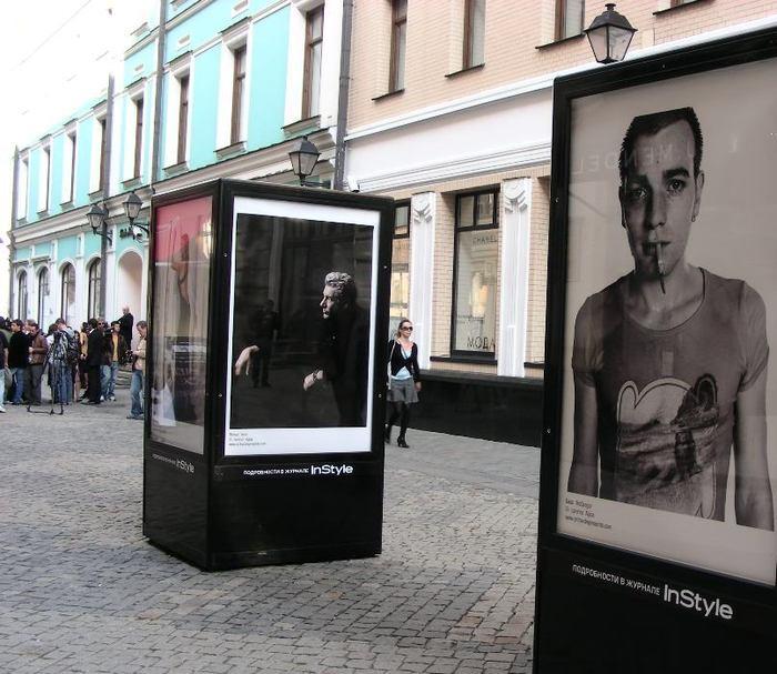 http://img0.liveinternet.ru/images/attach/c/0//44/14/44014781_DSCN2253.jpg