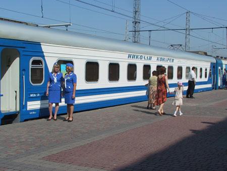 поезд (450x338, 38Kb)