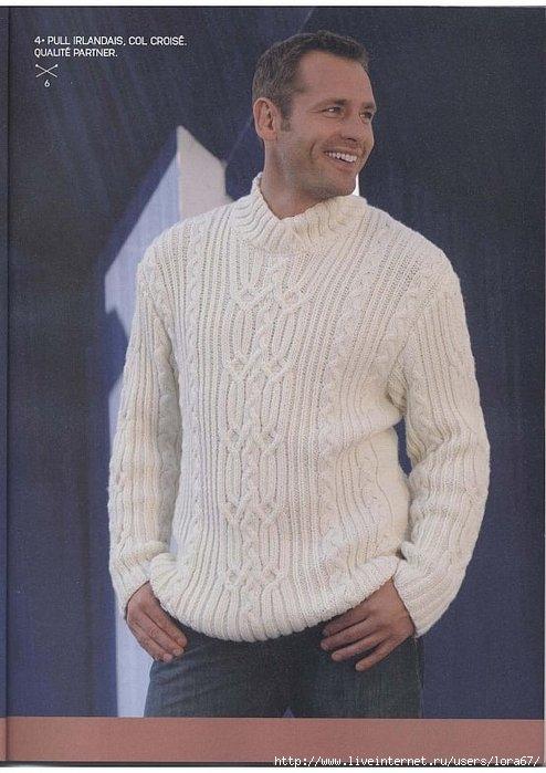 Вязание спицами для мужчин