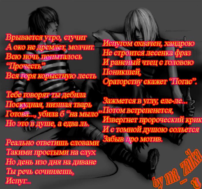 автор ma_zaika (Мария Мазаева)