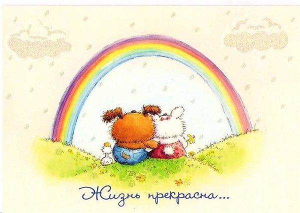http://img0.liveinternet.ru/images/attach/c/0//44/906/44906240_84ebce2d883b222974e8c7fec04ccd3c.jpg