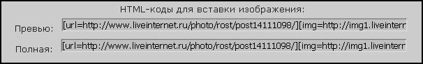 (606x93, 21Kb)