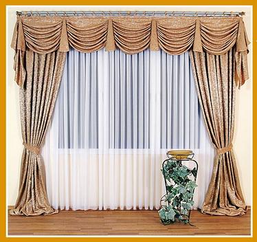салон магазин купить ткань шторы