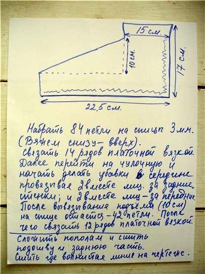 http://img0.liveinternet.ru/images/attach/c/0//45/383/45383752_24d19f6e602ffb8455.jpg
