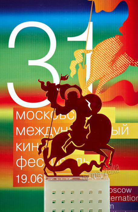 Эмблема ММКФ-2009
