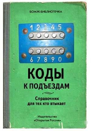 (300x432, 20Kb)