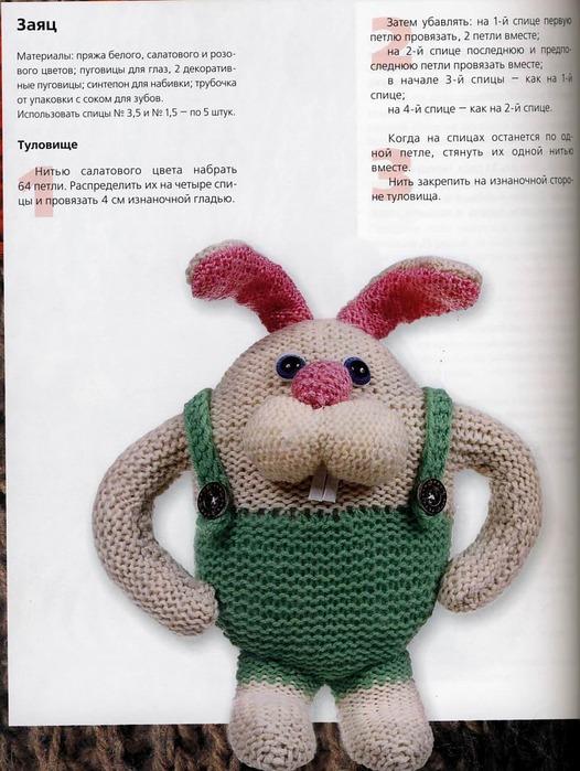 схема вязания зайца