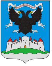 Герб Ивангорода (183x232, 10Kb)