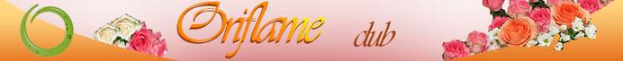 орифлэйм, орифлейм, oriflame site, блог, сайт, косметика, красота, бизнес, работа, деньги