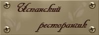 (200x71, 15Kb)